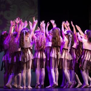 Ecole municipale de danse